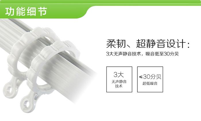 柔纱帘怎么安装_电动罗马杆开合帘 上海电动窗帘厂家