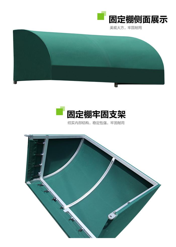 欧式固定遮阳棚,户外固定遮阳棚