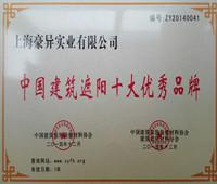 中国建筑遮阳十大优秀品牌