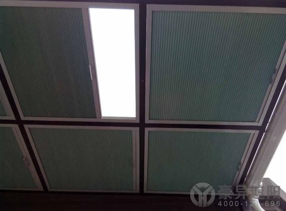 【好选择】风琴天棚帘 别墅豪宅 阳光房玻璃顶遮阳 佳选