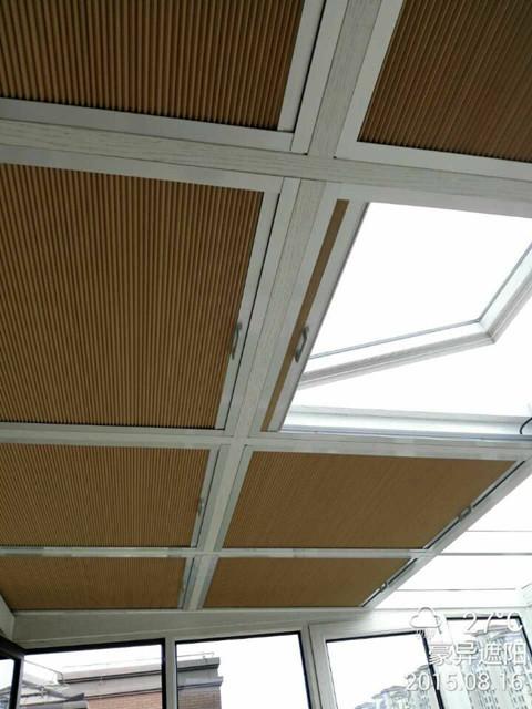阳光房有天窗,怎么做遮阳帘?