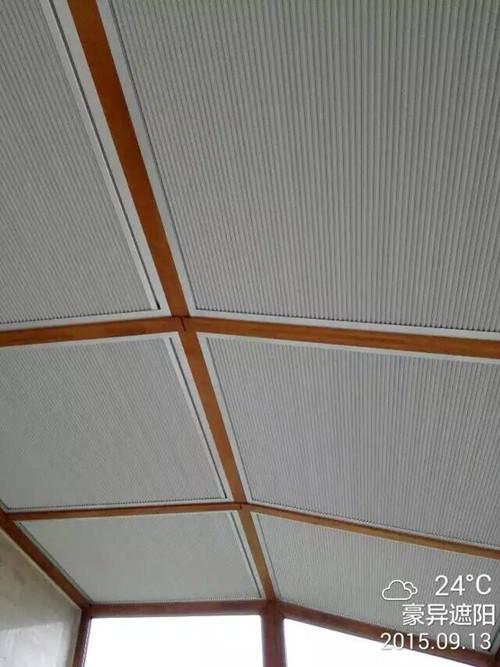 阳光房遮阳帘,蜂巢天棚帘完美淘汰双轨折叠天棚帘!