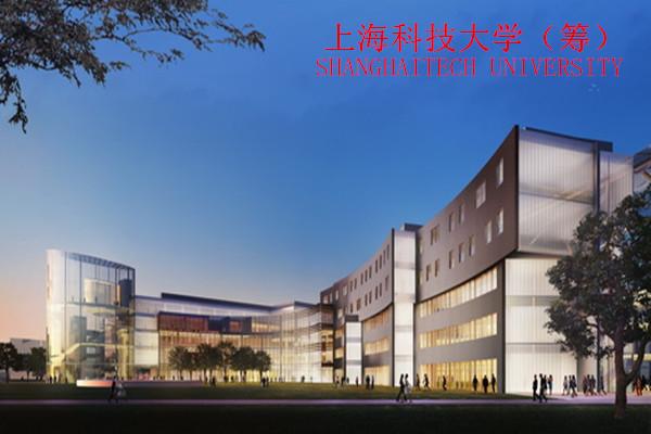 采光顶电动遮阳帘上海科技大学新校区选择豪异遮阳