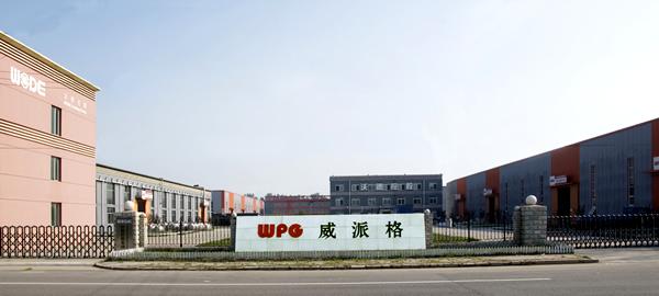 热烈庆祝上海威派格办公室电动卷帘安装完成