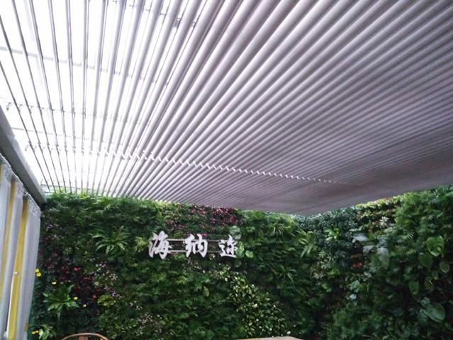 户外欧式遮阳百叶豪异给你不一样的遮阳效果,看墙体屋面绿化海纳迩