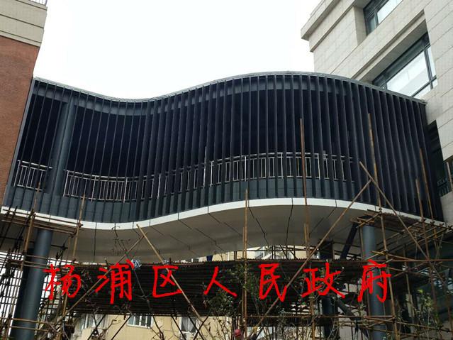 豪异遮阳户外调光遮阳电动铝合金百叶走进杨浦区人民政府