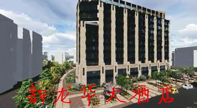 户外电动天棚遮阳帘酒店玻璃采光顶遮阳的最爱,你看新龙华大酒店也在选择