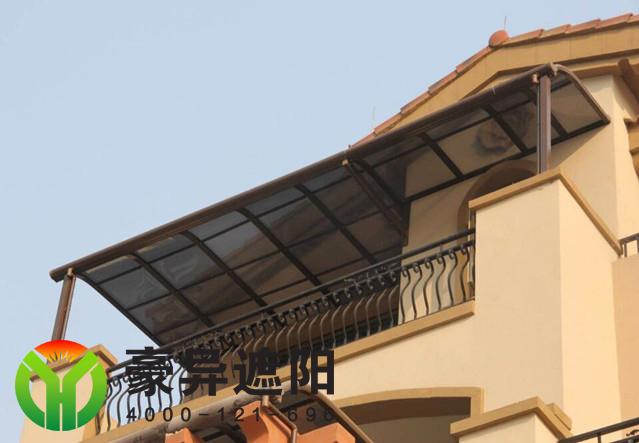 阳台固定棚 窗台固定棚